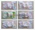 B grade hight quality baby diaper