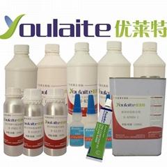 深圳市华莱士胶粘剂有限公司