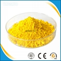 hot sale so  ent dyes yellow 33 for ink