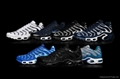 Nike Air Max Plus TN KPU Tuned Men s Sneaker