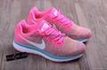 Nike men s running shoes