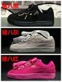 Cheap PUMA Basket Heart Patent Trainers PUMA women's shoes PUMA Shoes outlet
