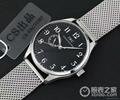 replica IWC Watches