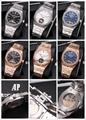 Cheap Audemars Piguet WATCHES For women replica AP watches for mens AP Watches