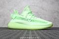 """New Adidas Yeezy Boost 350 V2 """"Glow"""" Green EG5293 Glow"""
