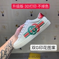 Gucci Men's Ace sneakers Cheap Gucci Ace sneakers on sale Gucci shoes 2019