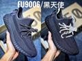Adidas Yeezy Boost 350 V2 Yecheil Cheap adidas Yeezy boost 350 V2