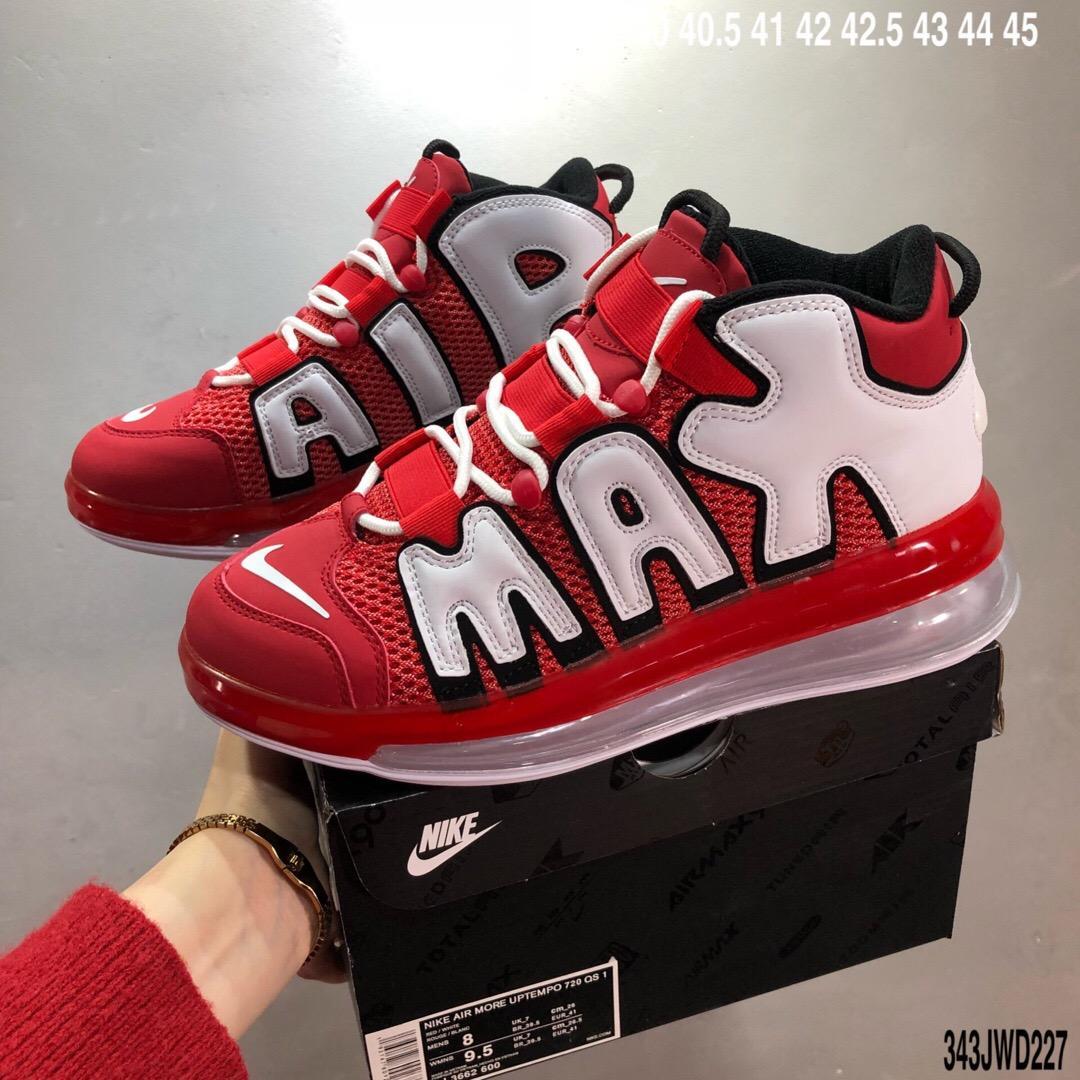 Air More Uptempo OG Men's Basketball Shoes      Air More Uptempo 96 PRM