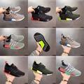 Cheap Adidas NMD Runner Adidas NMD R1 adidas men shoes adidas women shoes Price
