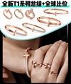 WholesaleTiffany & Co Jewelry Tiffany bracelet Tiffany NecklaceTiffany rings