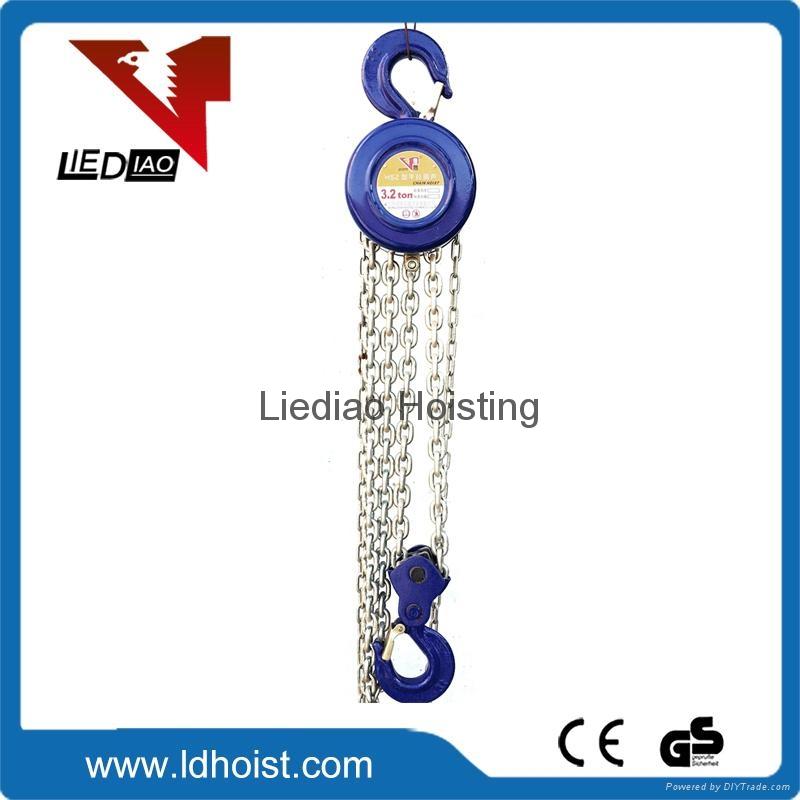 1-50T HSZ manual chain pulley block hand lifting chain hoist