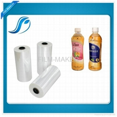 Wholesale Transparent PETG Shrink Film up to 75% Shrinkage