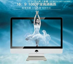 DG-2105P 21.5 inch OEM factory hotselling i7-4770 all in one pc
