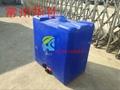 華社環保500升IBC噸桶廠家