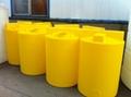 2噸塑料加藥箱華社直銷