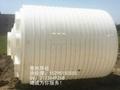 30噸優質塑料防腐儲罐華社直銷