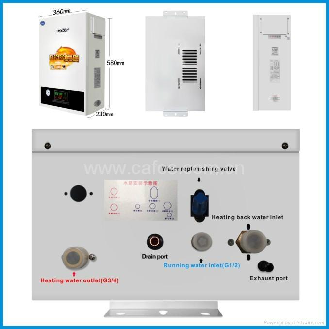 壁挂式房屋加热感应锅炉电采暖炉 3