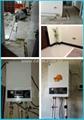 热销高品质感应电锅炉家庭供暖 5