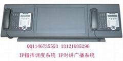 HDS-DDT500 多媒體觸摸屏調度台