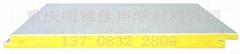 玻纤吸声板玻纤强化吸声板