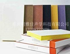 AGG吸声墙板新型无缝装饰吸声材料