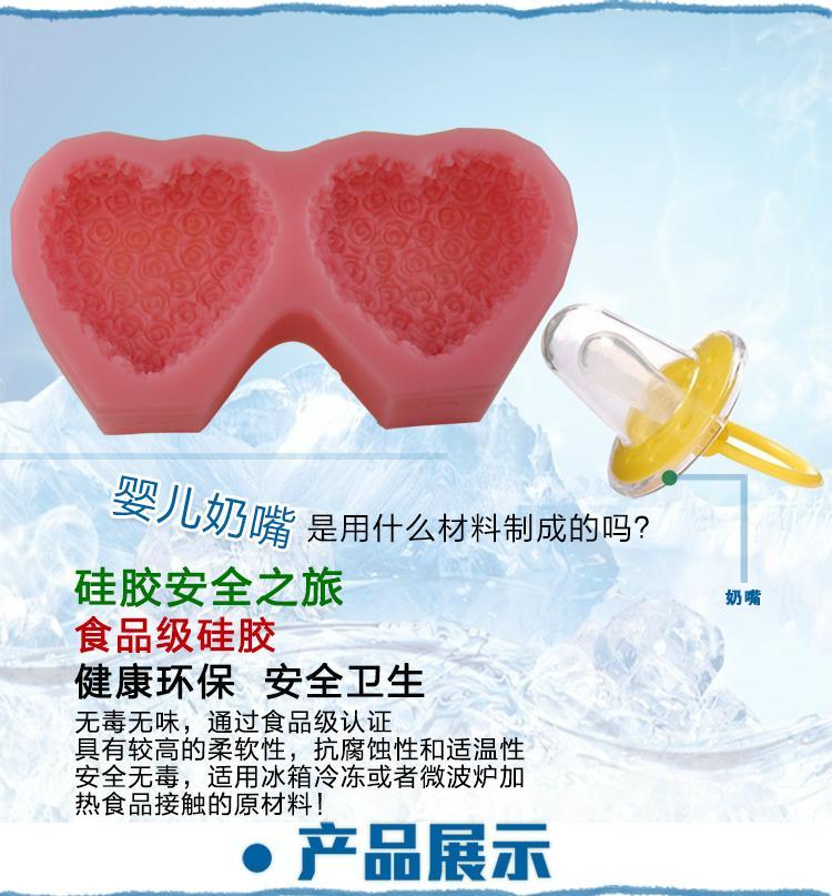 双排心形玫瑰花冰激凌硅胶模具 2
