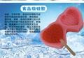 双排心形玫瑰花冰激凌硅胶模具 3