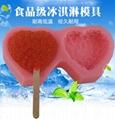 双排心形玫瑰花冰激凌硅胶模具 5