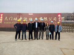 Sanmenxia Zhongda Chemical ,.Ltd