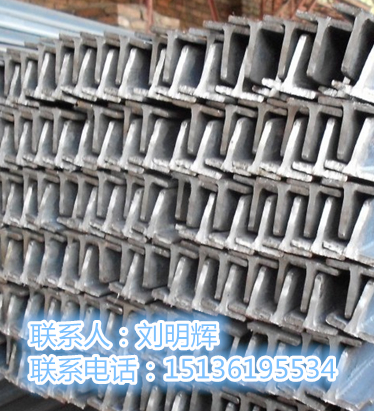 焊接T型钢执行标准厂家直销 1