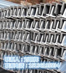 焊接T型鋼執行標準廠家直銷