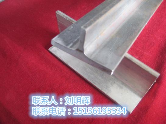 焊接T型钢执行标准厂家直销 5