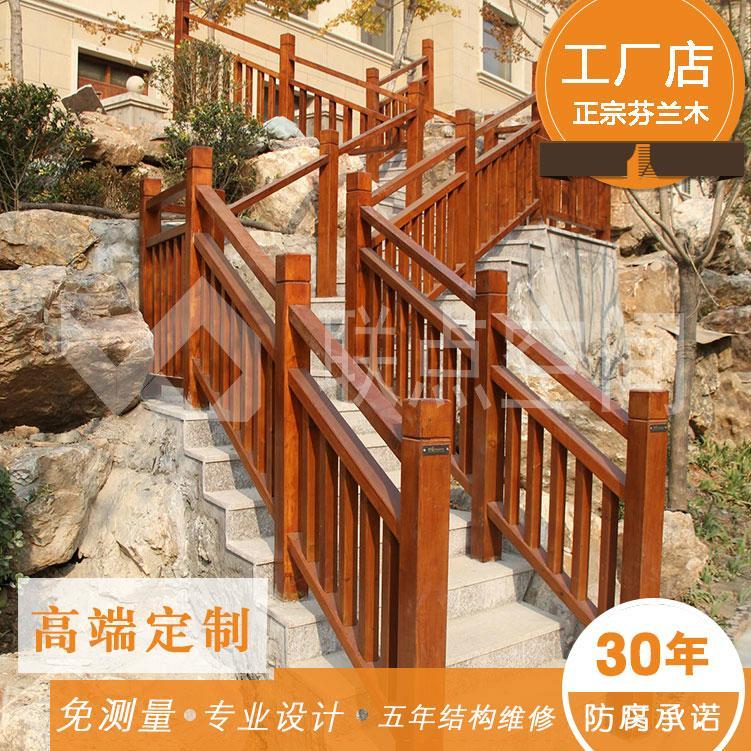 防腐木栅栏 2