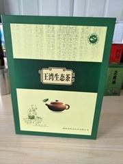 王灣生態茶