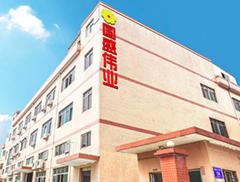 深圳市國盛偉業精密儀器有限公司