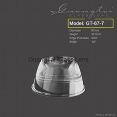 45度 10-50瓦 led光學玻璃反光鏡(GT67-7)