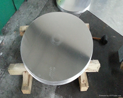 Aluminum disk products diytrade china manufacturers