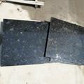 Volga Blue Dark Granite Tiles and Slabs