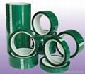 供应君宇3565绿色耐高温聚酯胶带 3