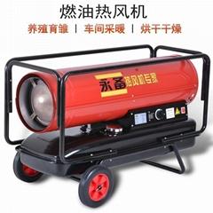 永备直燃型燃油热风机DH30 热风炉