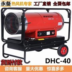 永备燃油热风机DHC40  加温取暖器