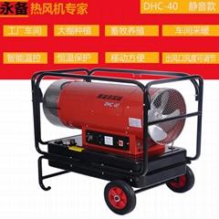 永备燃油热风机DHC-40养殖育雏保温加热烘干暖风机