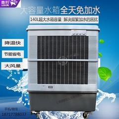 上海雷豹大型工业冷风机MFC16000车间降温空调扇