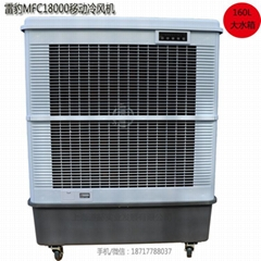 蒸发式冷风扇雷豹MFC18000网吧降温水冷空调
