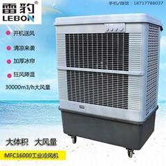 雷豹移動降溫冷風機MFC16000廠家批發空調扇