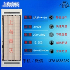 高溫瑜伽電熱幕走廊網吧專用廠家直銷