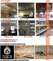 高溫瑜伽電熱幕走廊網吧專用廠家直銷 2