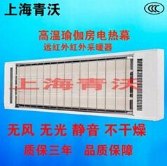 九源静音节能辐射电热幕学校采暖SRJF-X-30