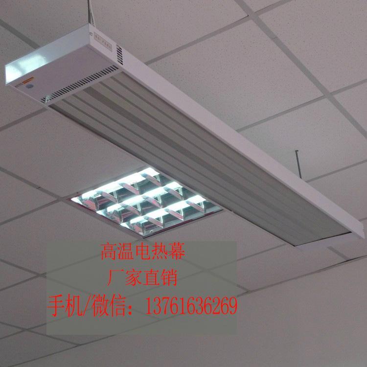 九源高溫輻射電熱幕瑜伽房專用SRJF-30采暖器 1