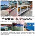 九源高溫輻射電熱幕瑜伽房專用SRJF-30采暖器 5